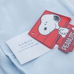 Circus Snoopy Pamuklu Uzun Kollu Bebe Tulum 9-12 Ay Mavi