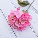 Hydrangea Yapay Çıçek 70 Cm Pembe