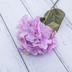 Hydrangea Yapay Çiçek 70 Cm Lila