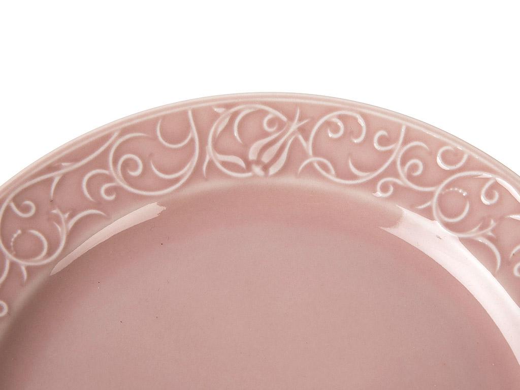 Helena Porselen Tekli Pasta Tabağı 20 Cm Pembe