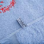 Nefina Nakışlı El Havlusu 30x45 Cm Açık Mavi