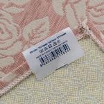 Rose Scroll Jakarlı Halı 120x180 Cm Gül Kurusu