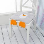 Penguin Wellsoft Çocuk Sandlye Mınder 40x40 Cm Gri