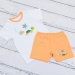 Fish And Turtle Pamuklu Erkek Çocuk Pijama Takımı 2-3 Yaş Beyaz