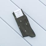 Brook Pamuk Tekli Çorap 40-44 Yeşil