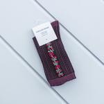 Rose Ivy Pamuk Bayan Soket Çorap 35-39 Bordo
