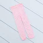 Düz Micro 40 Çocuk Külotlu Çorap 8-10 Yaş Pembe