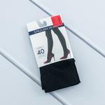 Düz Micro 40 Külotlu Çorap 1 Siyah