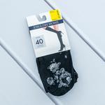 Black Magic Micro 40 Diz Altı Çorap 35 - 39 Siyah