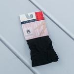 Düz Fit 15 Bayan Soket Çorap 35 - 39 Siyah
