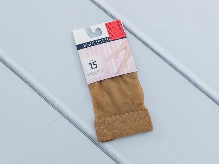 Düz Fit 15 Kadın Soket Çorap 35 - 39 Ten