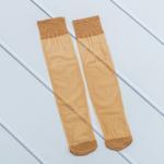 Düz Fit 15 Diz Altı Çorap 35 - 39 Ten