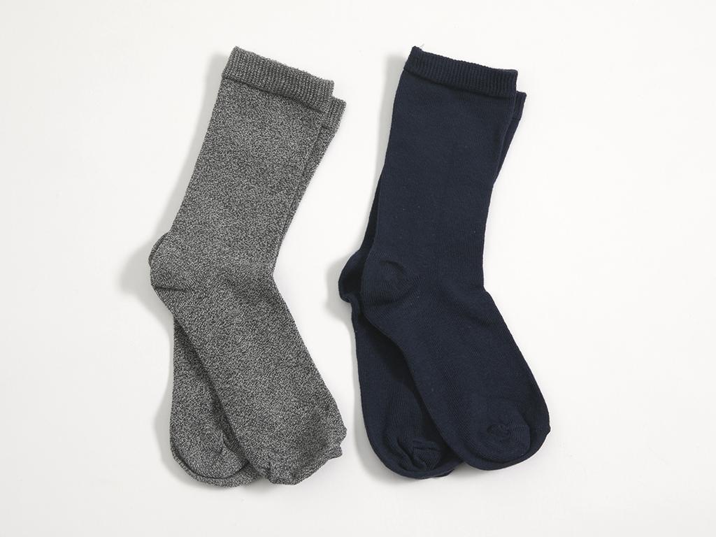 Çizgili 2'li Set Çocuk Çorap 2-4 Yaş Gri - Lacivert