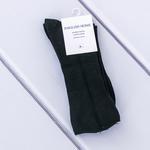 Basic Soft Bayan Soket Çorap 35-39 Siyah