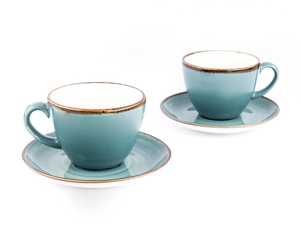Tulia Porselen 2'li Çay Fıncanı Takımı 210 Ml Koyu Mavi