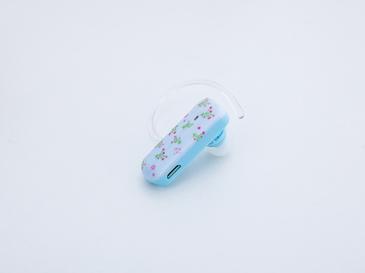 Daniela Bluetooth Kulaklık 17,5x42,0x22,0 Mm Mint