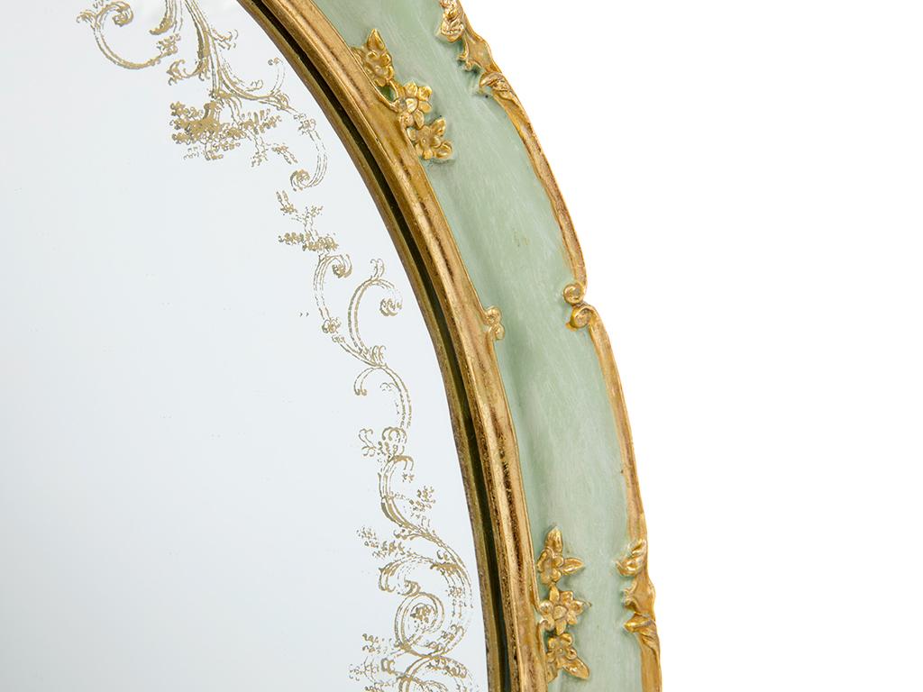 Mina Polyresin Ayna 44.5x2.5x31 Krem