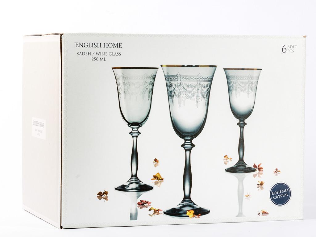 Baroque Cam 6'lı Ayaklı Meşrubat Bardağı 250 Ml Şeffaf