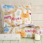 Happy Afrika Pamuklu Bebe Nevresim Takımı 100x150 Cm Sarı