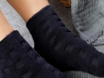 Towel  Modal Çorap Lacivert