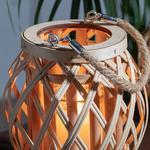 Shiny Bambu Fener 19x18cm Bej