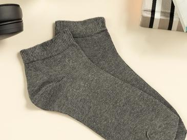 Simple Pamuk Erkek Çorap Gri