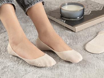 Simplicity Bambu 2'li Kadın Babet Çorap Ten